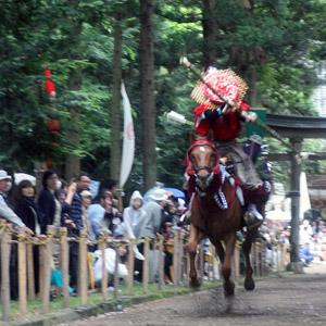 加茂祭(五月四日)